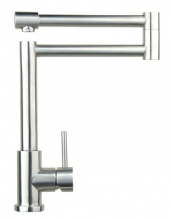 Mixer Tap Articulated 37.5cm